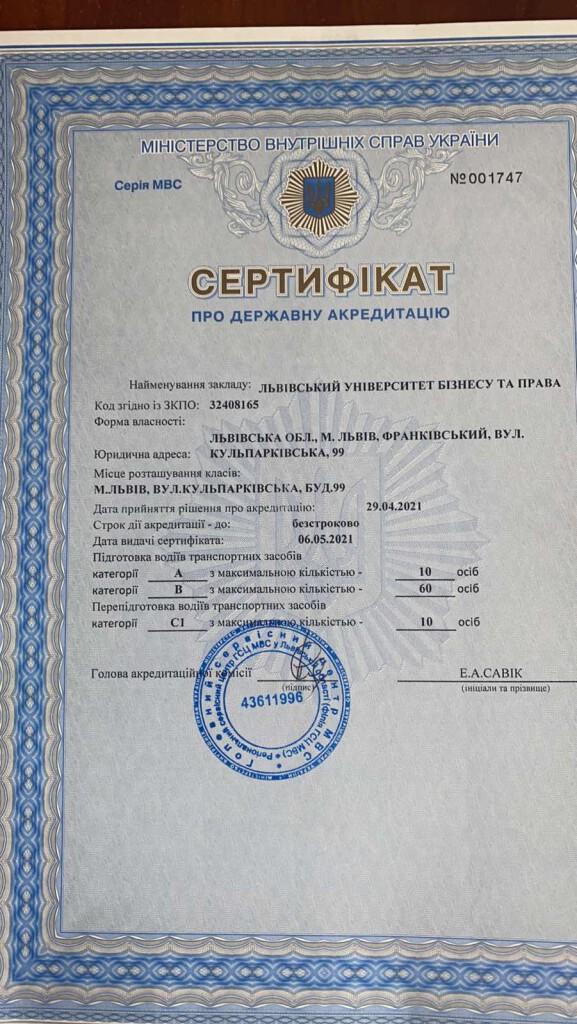 IMG-ab3626d7a22057cc0d36a9e630fd5ba1-V