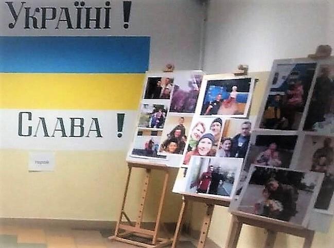 """Фото-виставка """"Мій тато герой"""""""