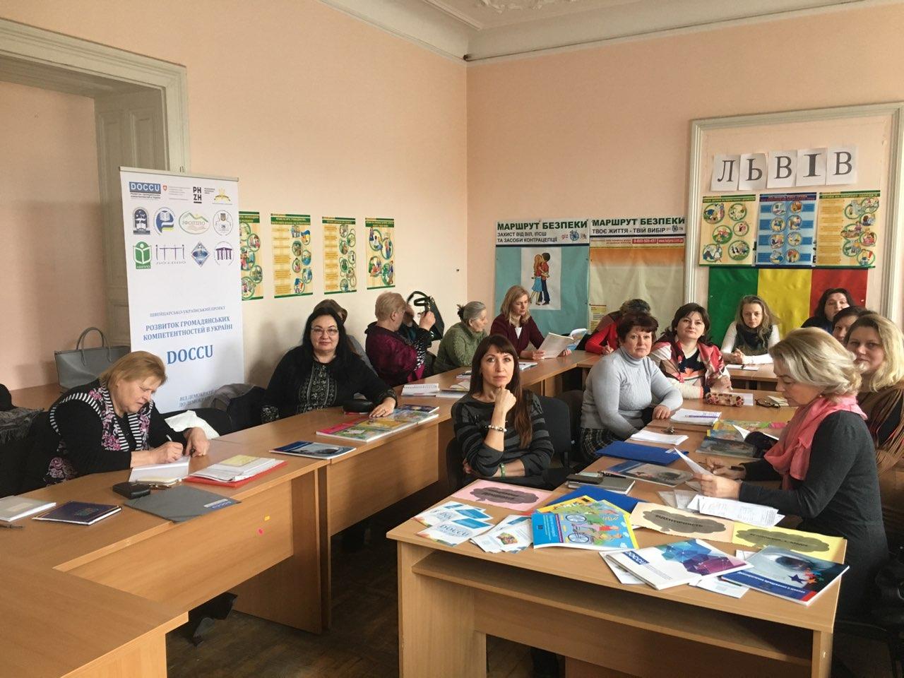 Всеукраїнський круглий стіл «Розвиток громадянських компетентностей в Україні»