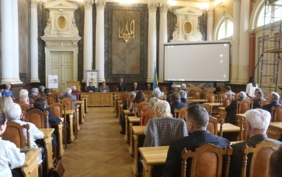 Представники наукової громадськості Львівщини відзначили День науки в Україні