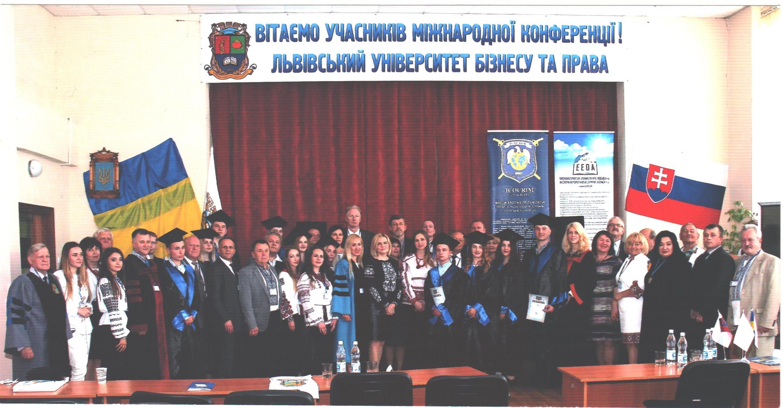 """Відбулася міжнародна науково-практична конференція """"Актуальні проблеми науки і практики у світлі євроінтеграції"""""""