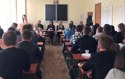 Відбулася студентська науково-практична конференція