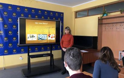 Відбулось лекційне заняття з навчальної дисципліни «Податкова система» на тему: «Мито»