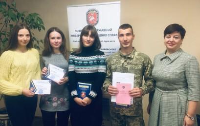 Студенти університету прийняли участь у Всеукраїнській науковій конференції «Механізм функціонування громадянського суспільства»